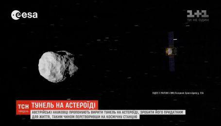 Космическая станция на астероиде, йеменские близнецы, рэпер-нелегал: новости с онлайн-трансляции