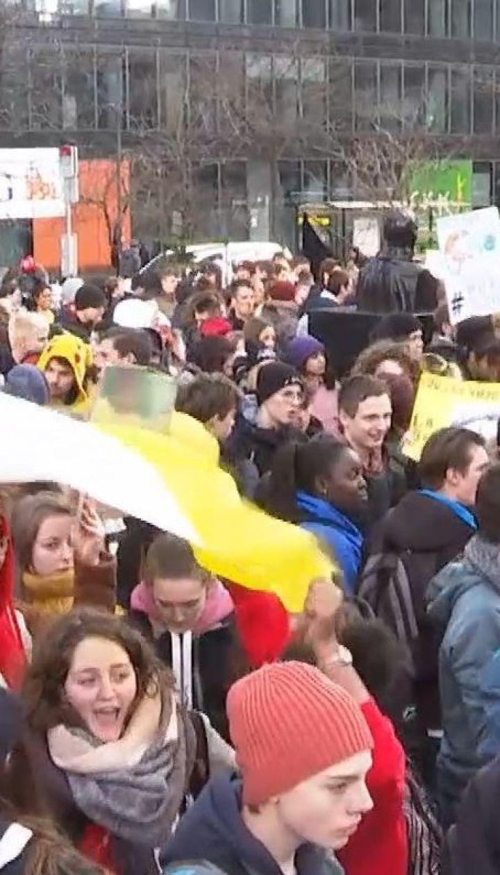 У ЄС школярі вийшли на мітинги, аби закликати політиків вирішити проблеми глобального потепління