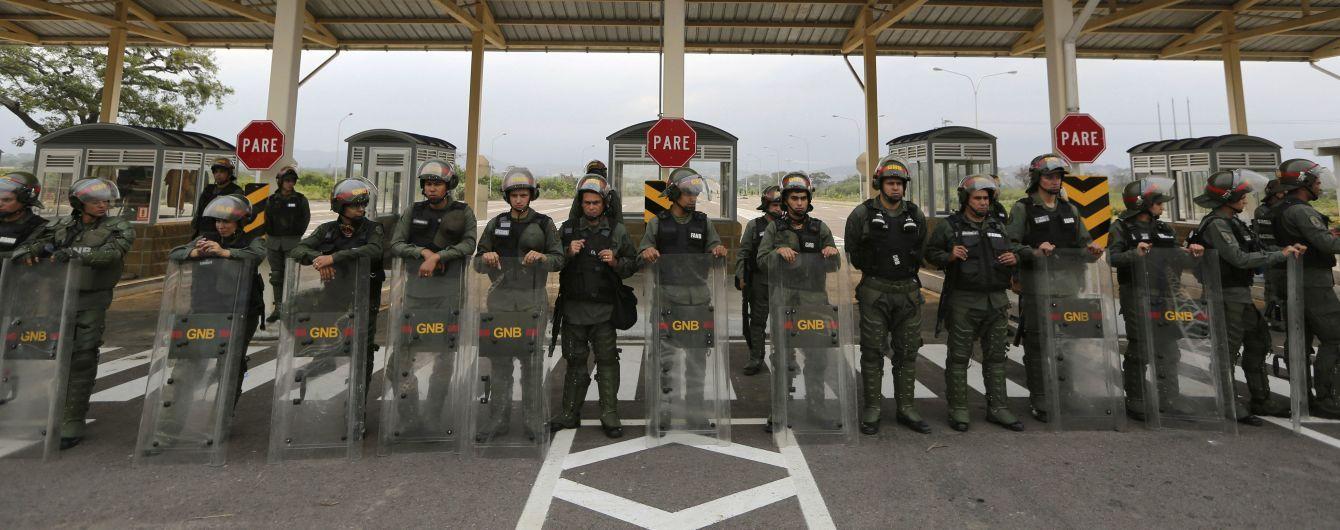 Венесуэльские войска привели в полную боевую готовность из-за гуманитарной помощи США
