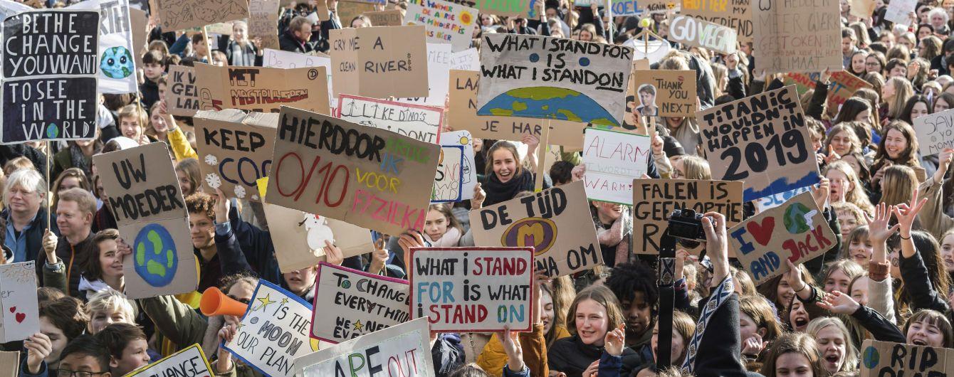 """""""Мы жарче климата"""". Бельгию захлестнули экологические протесты подростков"""