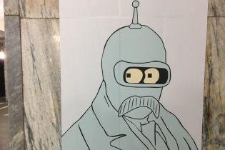 В киевском метро досрочно закрыли выставку с необычными образами Шевченко