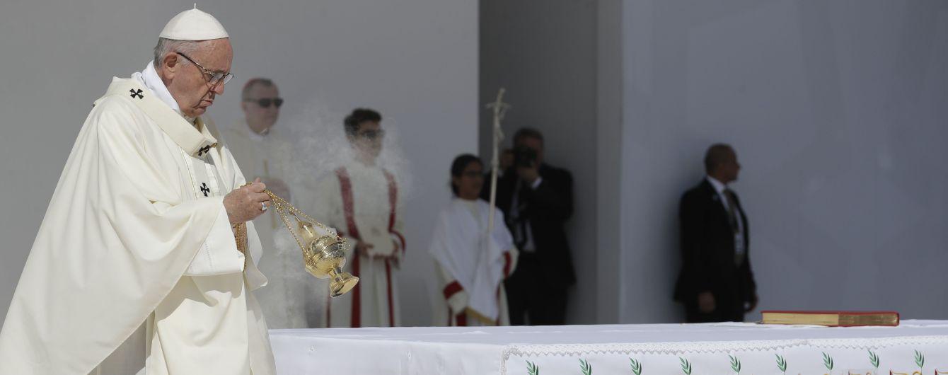 Об'єднати зусилля, щоб подолати виклик: Франциск закликав протидіяти торгівлі людьми