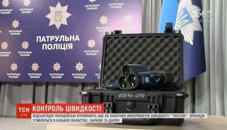 В Украине увеличилось количество радаров TruCam