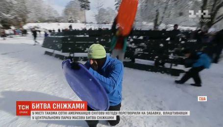 Битва снежками: сотни американцев непогоду превратили в массовую забаву