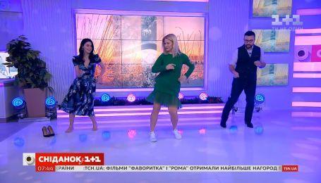 Танцуем латину с фитнес-тренером Ксенией Литвиновой
