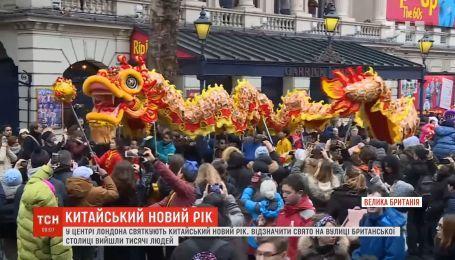 В центре Лондона празднуют Китайский Новый год