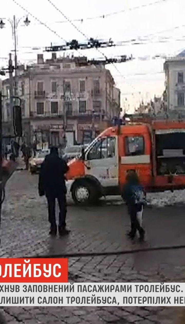 В Черновцах на ходу загорелся троллейбус с пассажирами