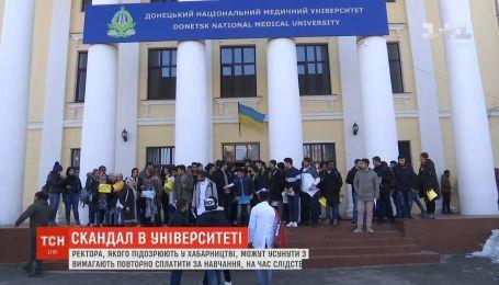 СБУ клопотатиме про відсторонення від посади ректора Донецького медичного університету