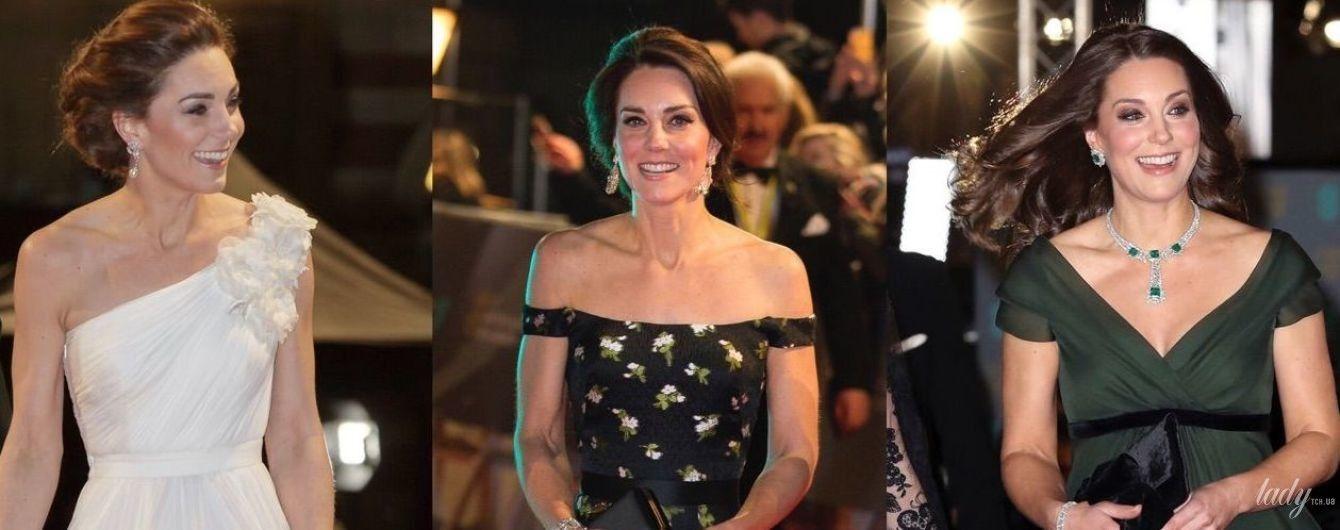 Любить оголювати плечі: три вечірніх образи герцогині Кембриджської з церемонії BAFTA