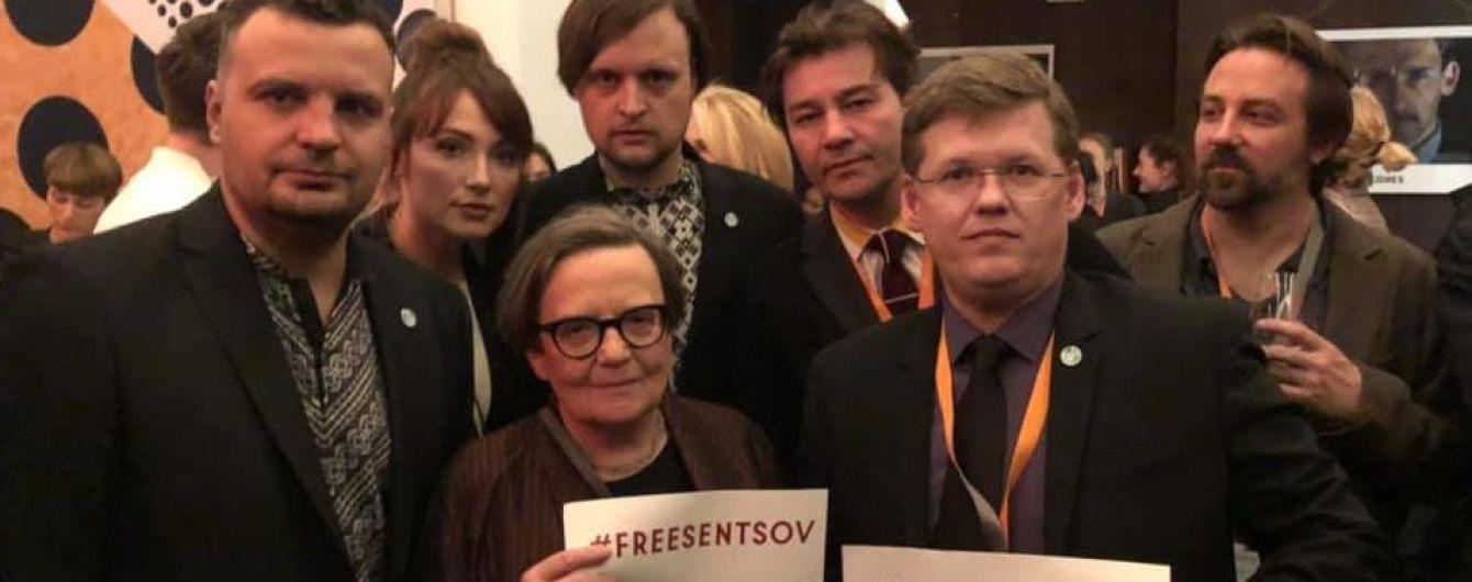 На Берлинале провели флешмоб в поддержку Сенцова