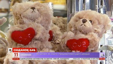 Сколько украинцы готовы потратить на подарки ко Дню святого Валентина - экономические новости