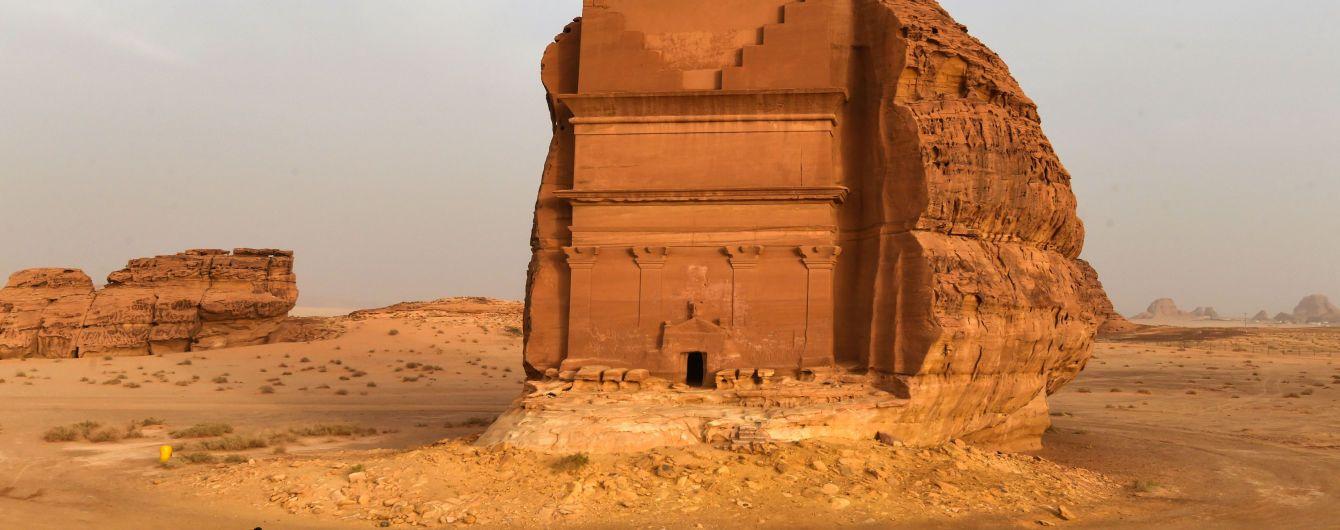 Саудовская Аравия впервые открывает уникальный древний город для туристов