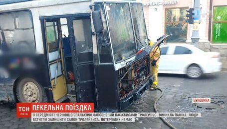 В центре Черновцов загорелся троллейбус заполненный пассажирами
