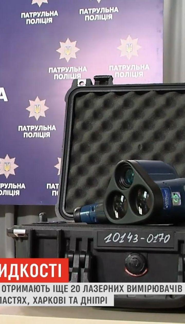 В Україні збільшилась кількість радарів TruCam