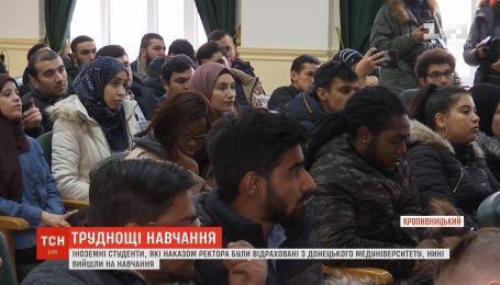 Иностранные студенты-медики в Кропивницком ожидают, что их восстановят в обучении