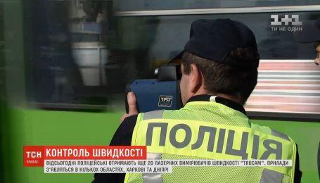 Полиция значительно увеличила количество радаров TruCam на дорогах