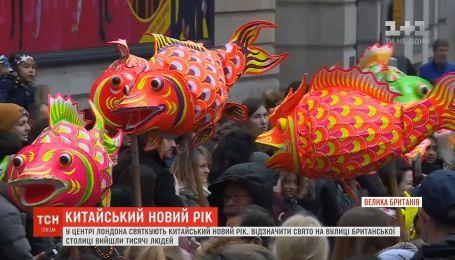 Китайский Новый год: в Лондоне устроили праздничный концерт