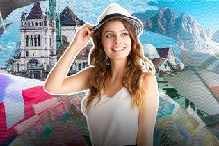 Комуналка по-швейцарськи: шалена якість за шалені гроші