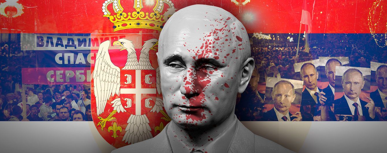 За русской юбкой