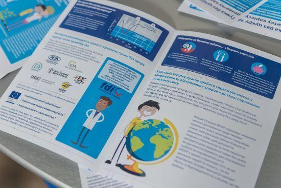 Асоціація стоматологів України та компанія Mars Україна об'єднують зусилля для поліпшення здоров'я порожнини рота українців