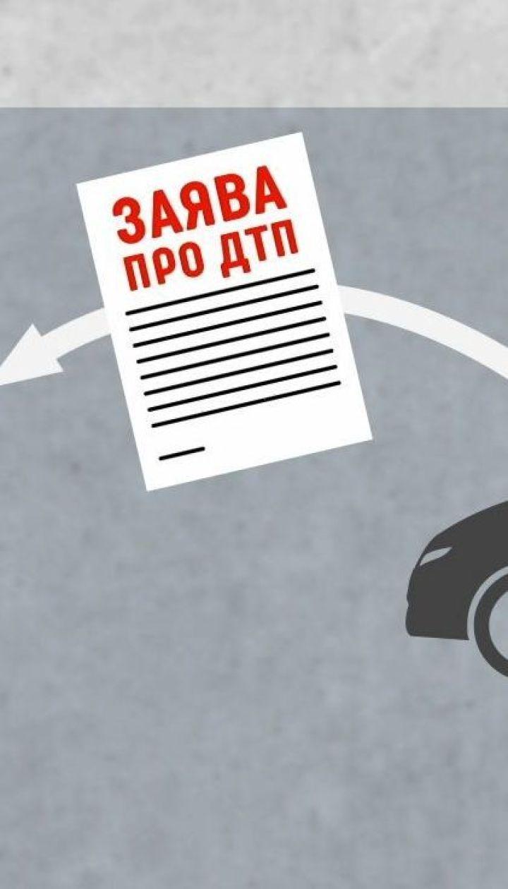 Незастраховане кермування: як діяти, коли у винуватця ДТП немає страхового поліса