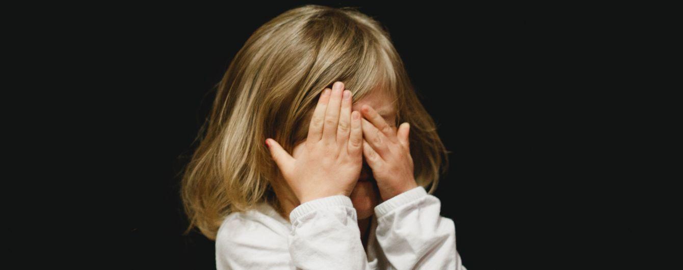 """""""Дети должны расти в семьях"""". Супрун рассказала о предстоящей трансформацию домов ребенка в Украине"""