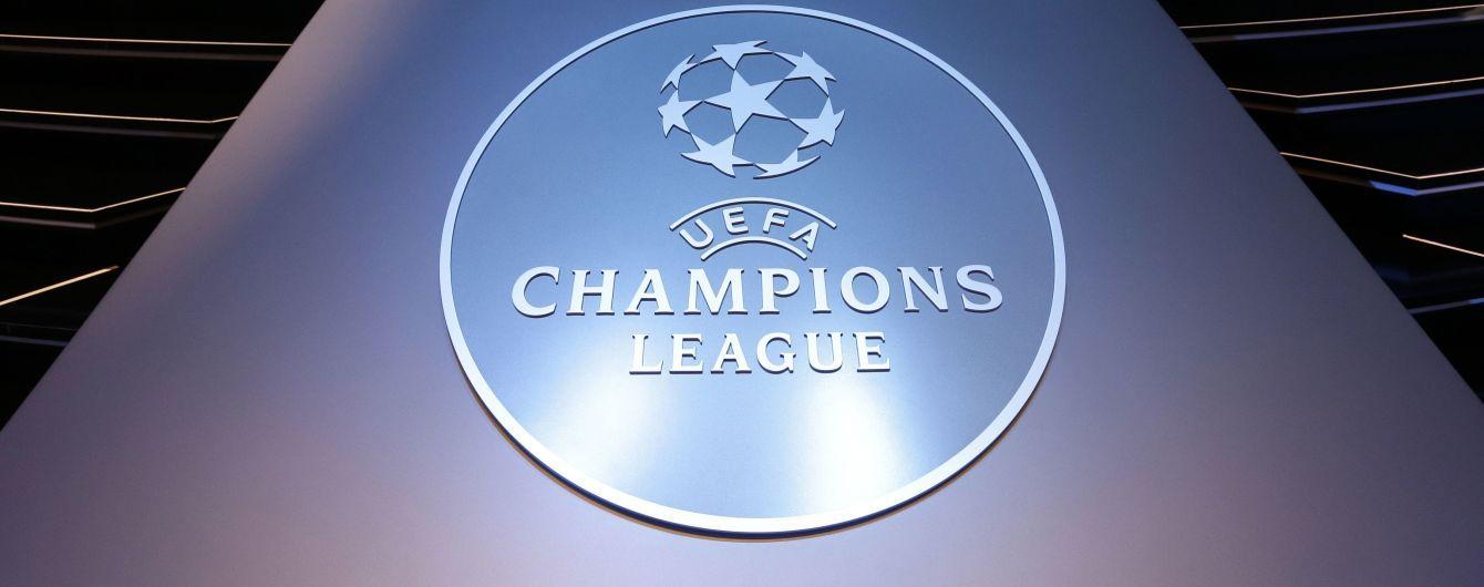 УЄФА запровадив зміни до регламенту Ліги чемпіонів