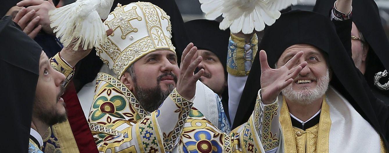 """Епифаний назвал """"историческим моментом"""" признание ПЦУ Александрийским патриархатом"""