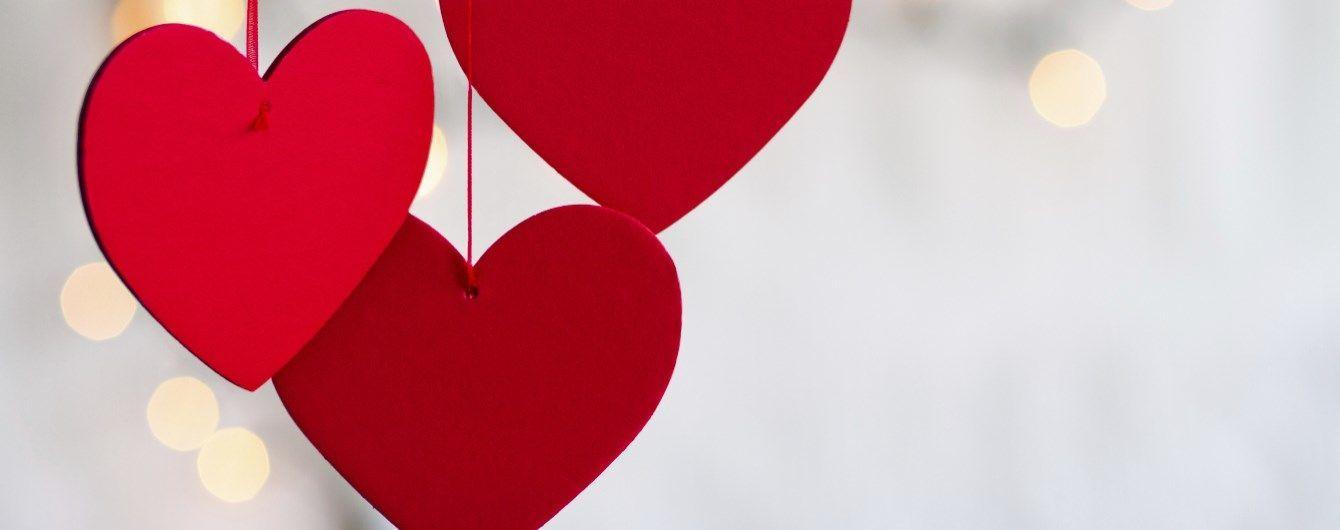 Радуйте вниманием и впечатляйте подарками на День святого Валентина!