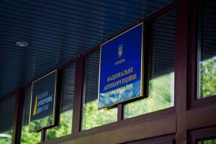 """САП и НАБУ сообщили о подозрении в присвоении 1,2 млрд грн владельцу и экс-главе """"VAB Банка"""""""