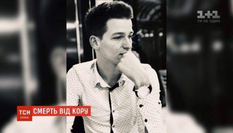 Восьмая смерть от кори: 18-летний студент-медик умер в Виннице