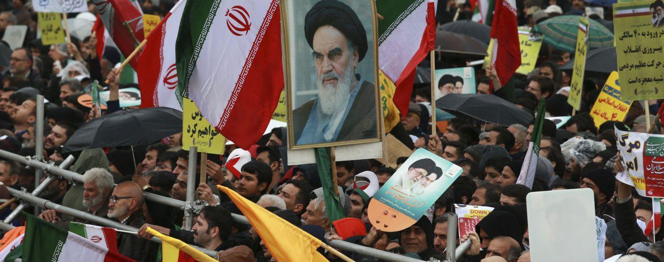 МАГАТЭ подтвердило соблюдение Ираном условий ядерного соглашения