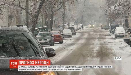 Прогноз негоди: по всій території України очікують дощі з мокрим снігом