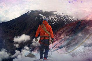 Я йду на Кіліманджаро