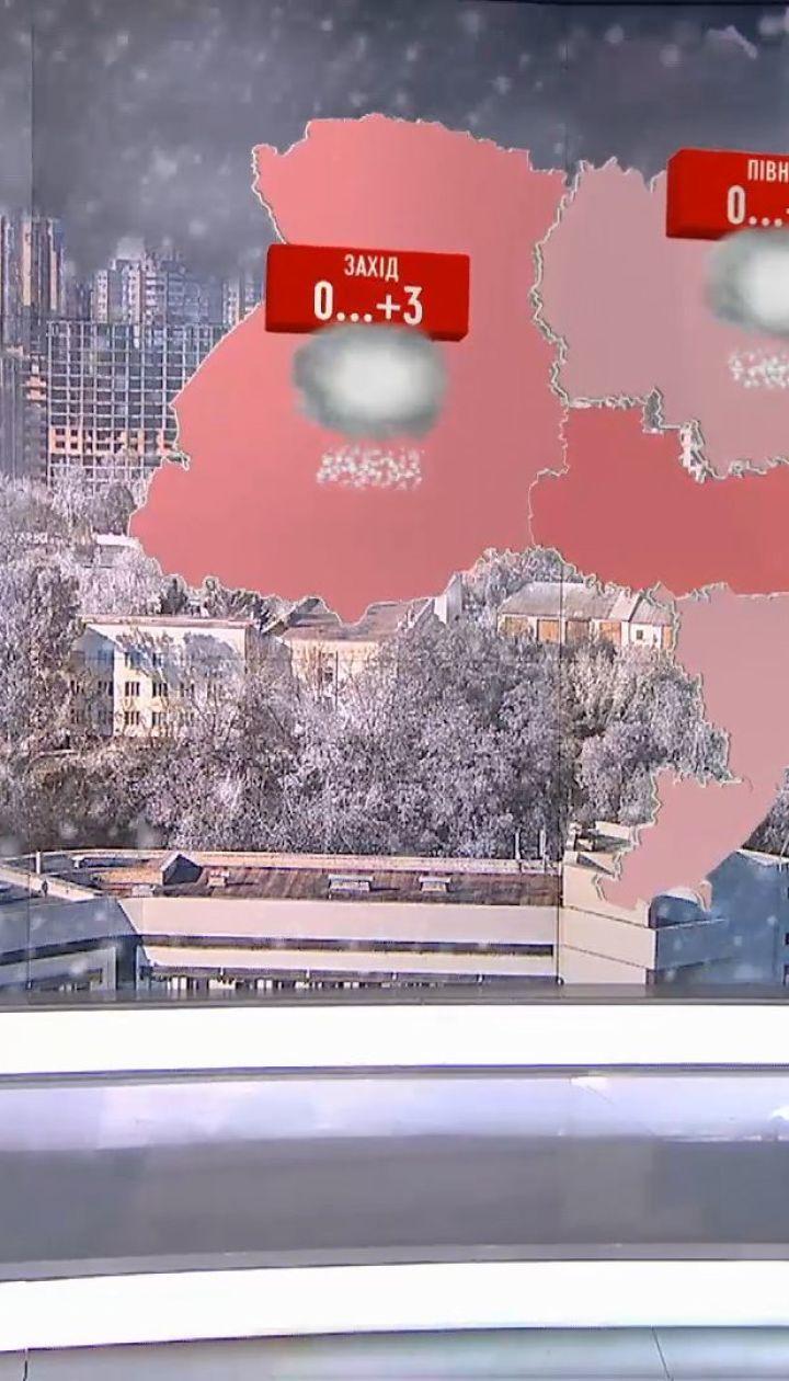 Уровень опасности - желтый: со вторника почти на всей территории Украины ухудшится погода
