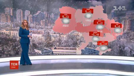 Рівень небезпеки - жовтий: з вівторка майже на всій території України погіршиться погода