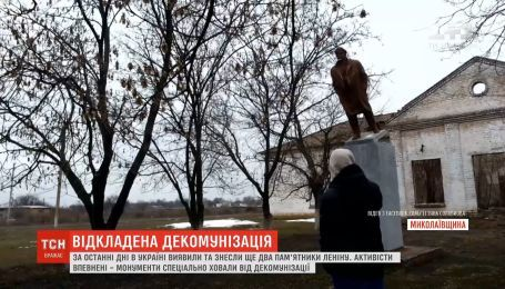 В Україні знесли ще два пам'ятники Леніну