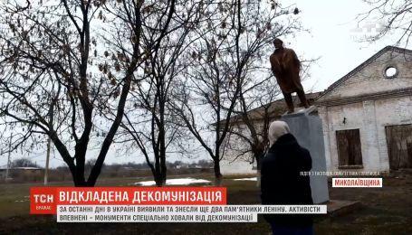 В Украине снесли еще два памятника Ленину