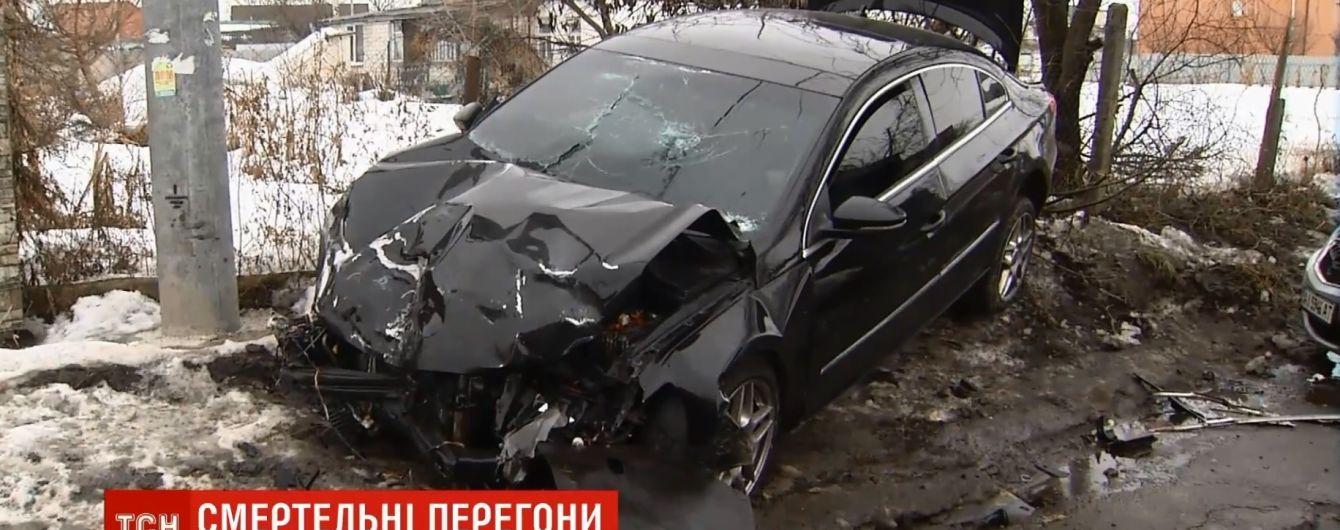 Спидометр заклинило на отметке 200 км/ч: в Борисполе во время бегства от полиции произошло смертельное ДТП