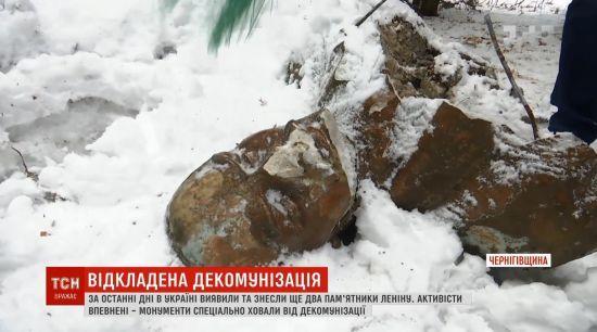 В Україні знайшли двох Ленінів, які пережили декомунізацію