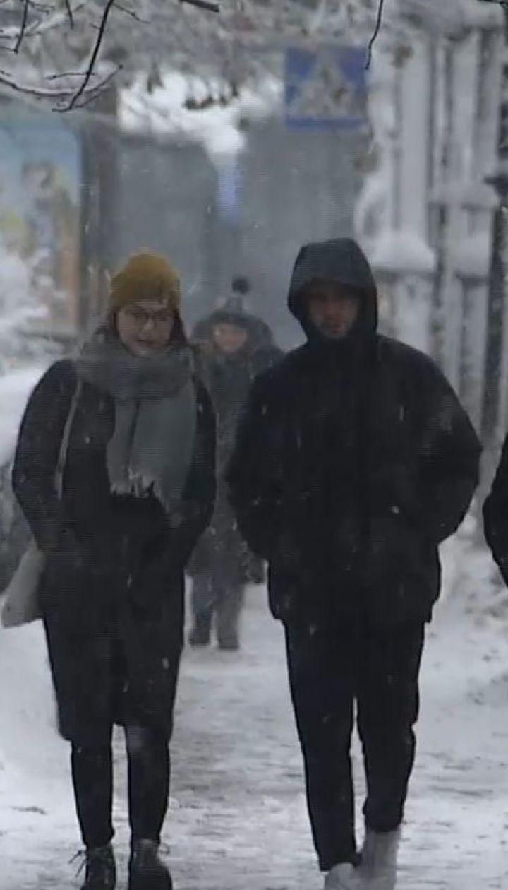 Буревії, мокрий сніг та заметілі: в Україні прогнозують погіршення погодних умов