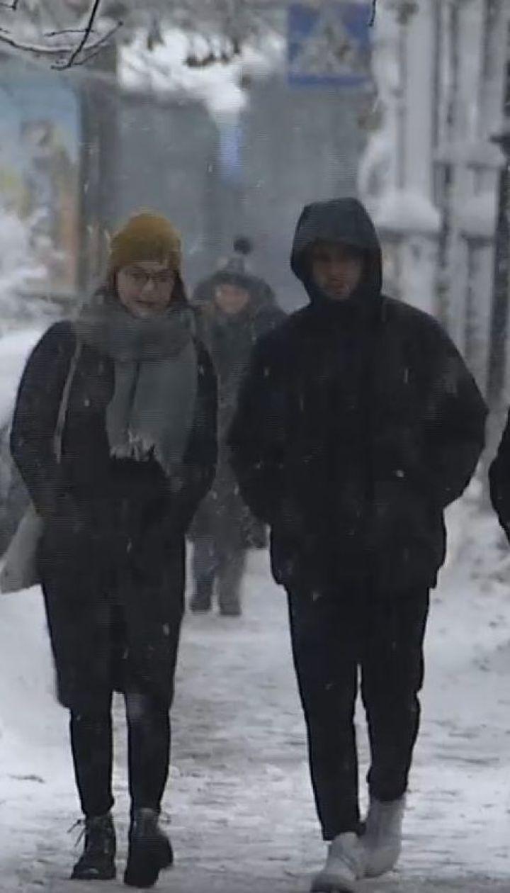 Ураганы, мокрый снег и метели: в Украине прогнозируют ухудшение погодных условий