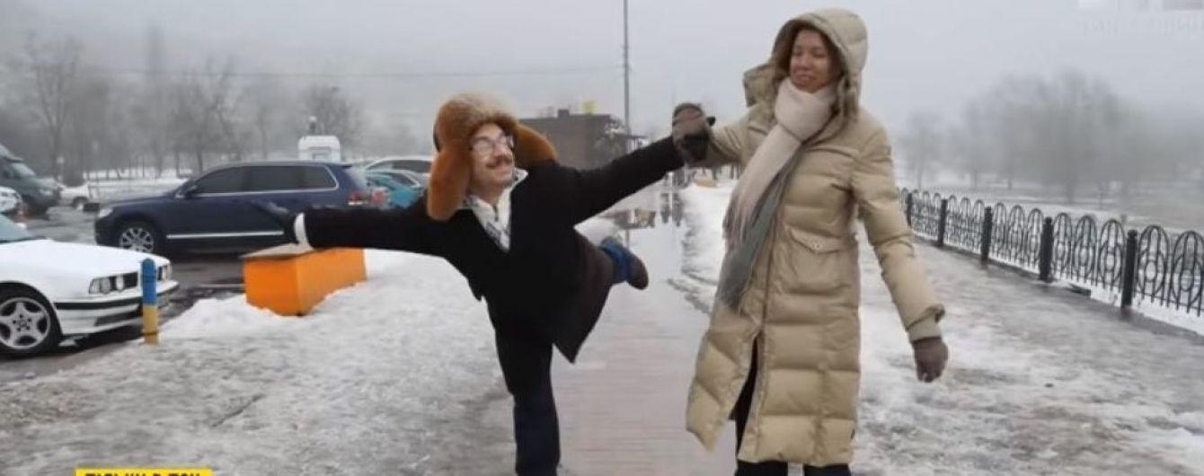 Супружеская пара киевлян рассказала, как разница в росте в 40 сантиметров помогает в браке