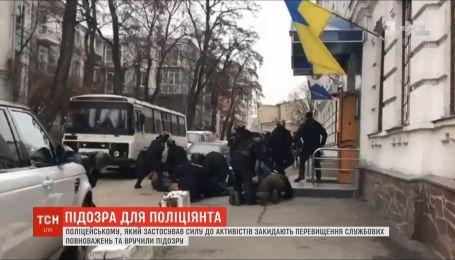 Одному из полицейских, который бил активиста С14, объявили о подозрении