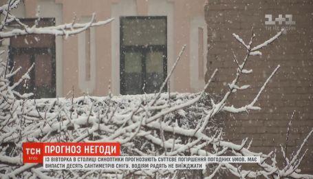 """В Киеве объявили """"желтый"""" уровень опасности из-за штормового ветра и снегопада"""