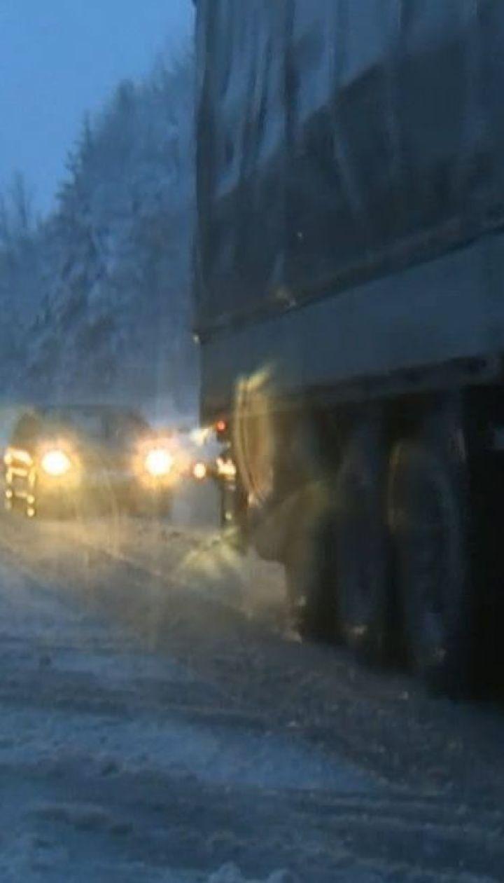 Сніговий шторм паралізував Боснію