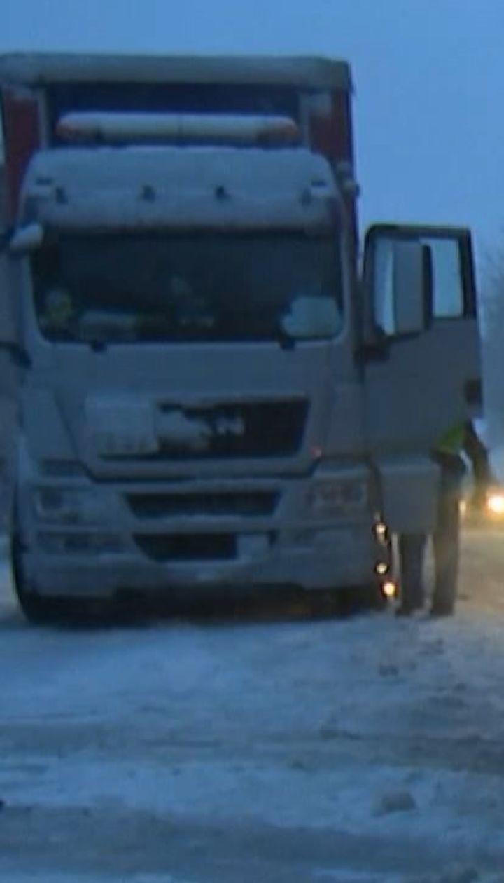 Снежный шторм парализовал Боснию