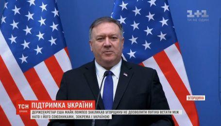 Держсекретар США закликав Угорщину підтримувати Україну замість Росії