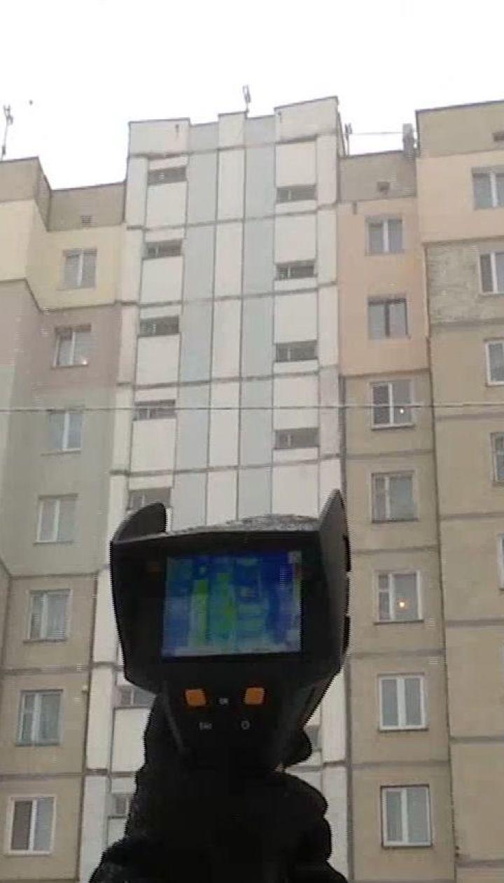 Енергоефективне житло для українців та перевірка пенсіонерів - Економічні новини