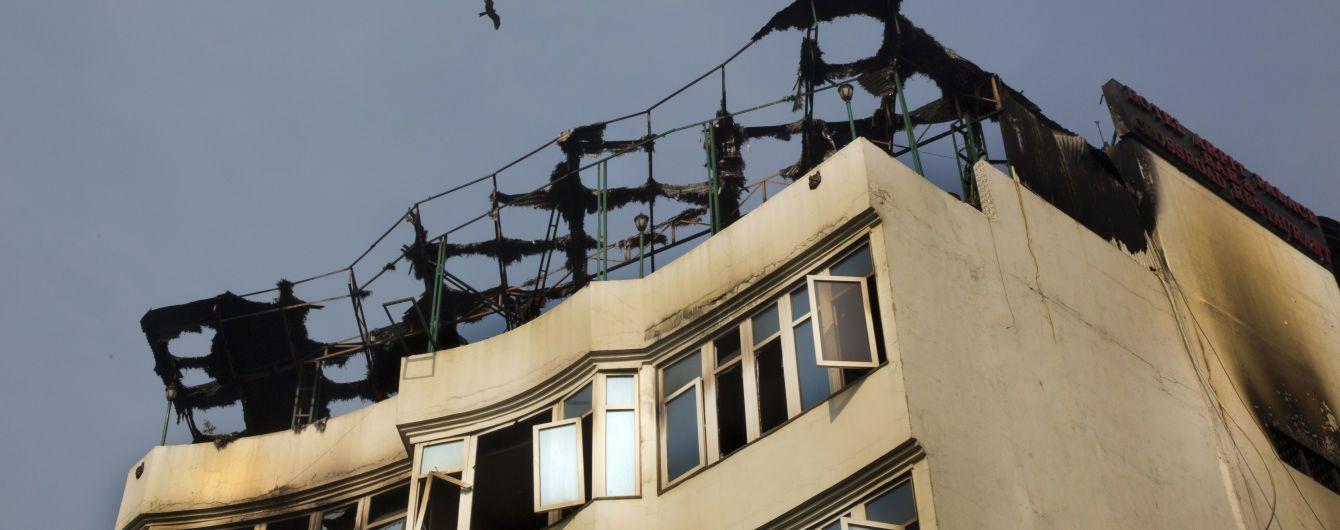 В отеле столицы Индии среди ночи вспыхнул пожар. Есть погибшие
